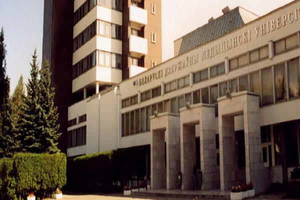 Belarus Yüksek Lisans Ücretleri